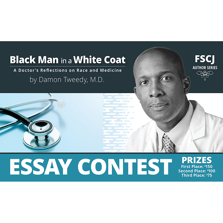 Author Series Essay Contest